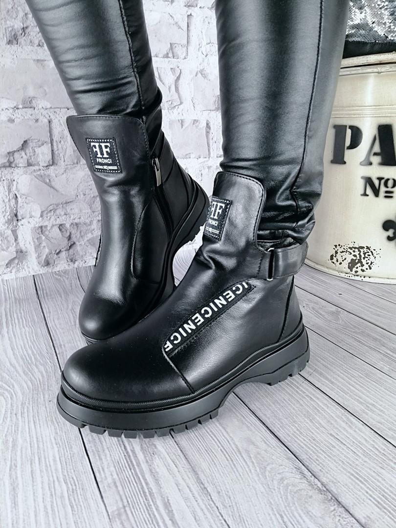 Женские зимние черные ботинки, из натуральной кожи