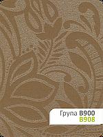 Ткань для рулонных штор В 908