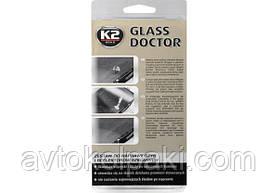 Набор для ремонта стекла K2 GLASS DOCTOR 0.8мл