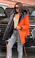 Куртка оранжевая женская осень-зима большого размера 856548-2