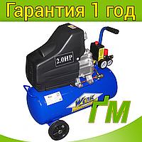 Компрессор Werk BM-50