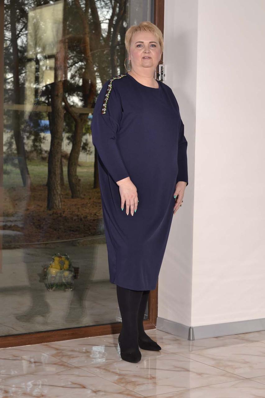 Трикотажное платье балахон в больших размерах с рукавом летучая мышь 1015446