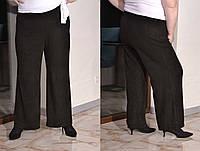 Ангоровые женские брюки клеш в больших размерах 1015448, фото 1