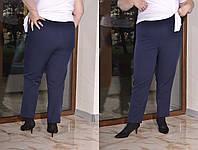 Женские зауженные брюки в больших размерах из костюмки 1015449