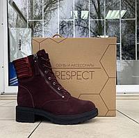 Женские зимние ботинки Respect оригинал натуральная замша шерсть 39, фото 1