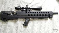 Пневматическая винтовка (булпаб) KRAL Puncher Armour Киев, фото 1