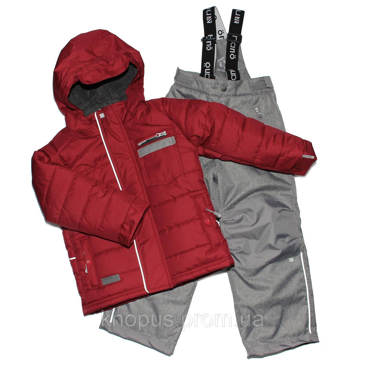 Зимний термокомплект для мальчика Spicy Red Pepper / Md Grey Mix,  NANO, размеры 86-146, на рост 85-150 см