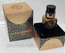 Парфумована арабська вода для чоловіків Otoori Al Mamlakah 75ml