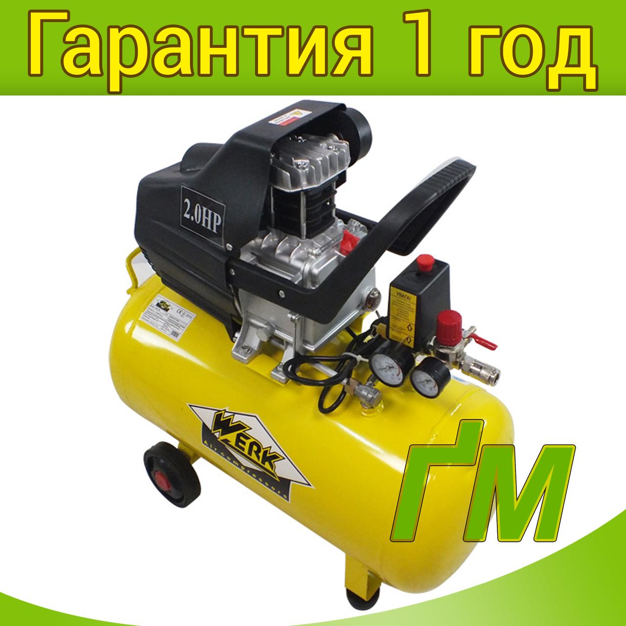 Компрессор Werk BM-2Т50