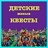 Детский квест на метро Палац Украины