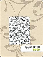 Ткань для рулонных штор В 909