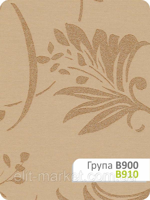 Ткань для рулонных штор В 910