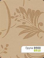Тканина для рулонних штор В 910