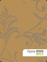 Ткань для рулонных штор В 912