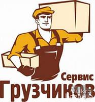Бригада Вантажників Винница