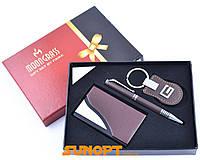 """Подарочный набор """"Moongrass"""": Ручка+Визитница+Брелок. Материал: металл/кожа. Оригинальный дизайн"""