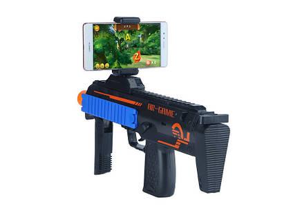 Игровой автомат виртуальной реальности AR Game Gun G12, фото 2