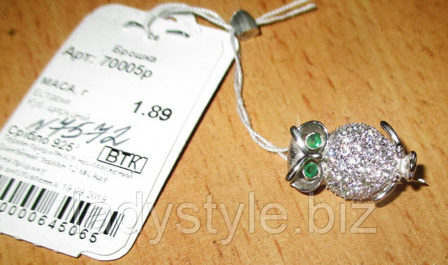 купити прикраси зірка сапфір сережки срібло кільце подарунок ефект астеризма