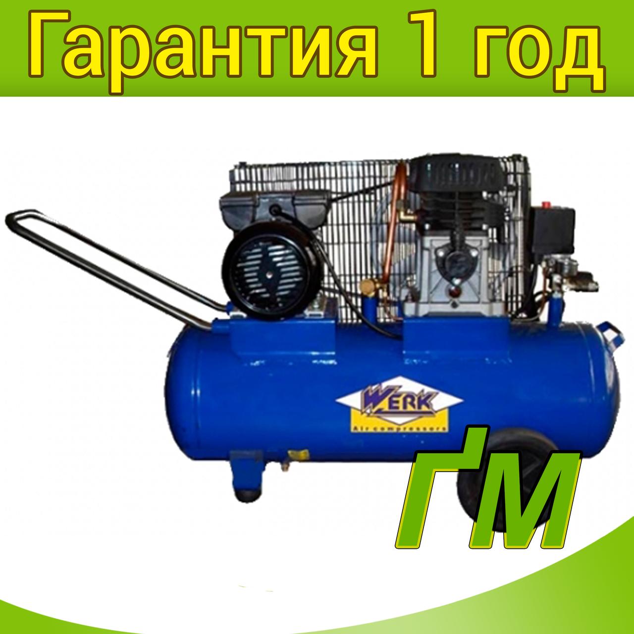 Компрессор Werk ZBM60-50