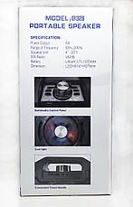 Портативная колонка Bluetooth B328 в виде мини-чемодана, фото 3