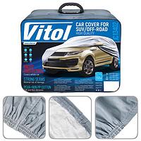 Тент автомобильный Vitol JC13402 с подкладкой PEVA+Non PP Cotton на джип/минивен (M 432х185х145)