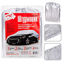 Тент для автомобилей Штурмовик ШC-11106 XXL серый Polyester 572х203х119