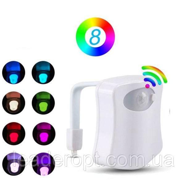 [ОПТ] Підсвічування для унітазу LED Light Bowl 8 кольорів з датчиком руху
