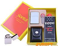 Подарочный набор Zippo (Желтый). Стильный и оригинальный подарок для мужчин
