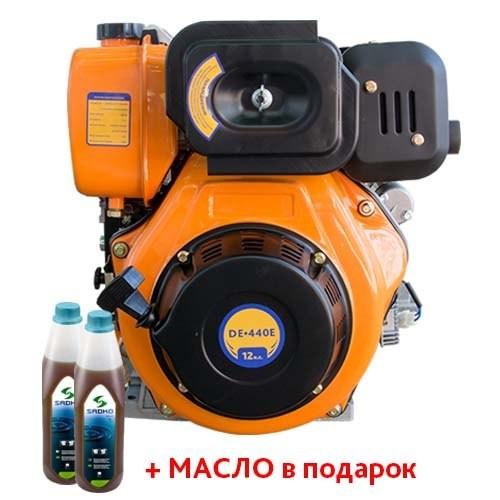 Двигатель дизельный Садко DE-440E  (12,0 л.с., электростарт)
