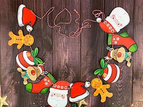 Святкова гірлянда Новий рік / Мікс, 230 см, фото 2
