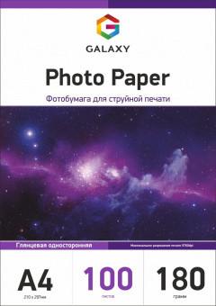 Фотобумага Galaxy A4 (100л) 180г/м2 глянцевая фотобумага