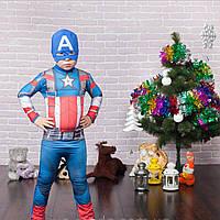 Дитячий карнавальний костюм персонажа мультфільму капітан Америка
