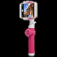Селфи-монопод Momax Selfie Hero Bluetooth Selfie Pod 100cm Розовый