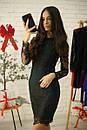 Кружевное платье - фуляр на подкладе с длинным рукавом 52py538, фото 2