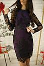 Кружевное платье - фуляр на подкладе с длинным рукавом 52py538, фото 5