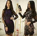 Кружевное платье - фуляр на подкладе с длинным рукавом 52py538, фото 6