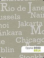 Ткань для рулонных штор В 914