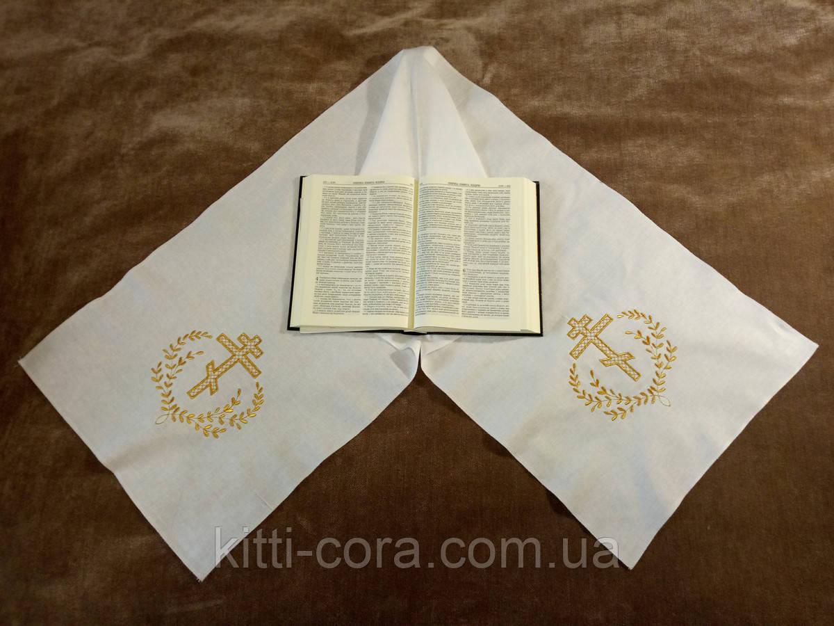 Рушник, рушник для хрещення під Євангеліє, на ікону, з вишивкою золотом.