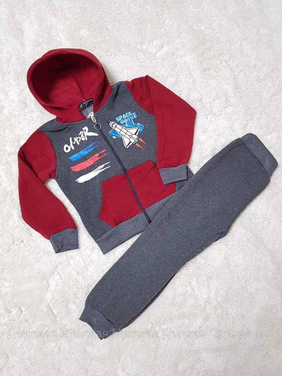 Детские костюмы зима(флис)