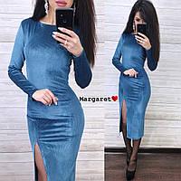 Сукня жіноча модне вбрання велюр з люрексом і розрізом міді Smmk3919