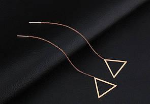 Серьги треугольники без вставок