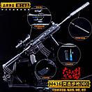 Cнайперская винтовка из игры PUBG M416, фото 5