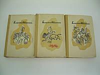 Бласко Ибаньес В. Избранные произведения: в 3-х томах (б/у)., фото 1