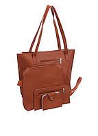 Женский набор сумок AL-7521-76, фото 1