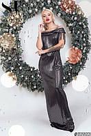 Нарядное вечернее платье в пол из пайеток на трикотаже + бахрома с люрексом, открытые плечи (42-46)