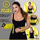 Пояс для похудения Hot Belt Power (Хот Шейперc), фото 3