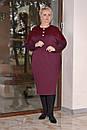 Платье миди в больших размерах из трикотажа плотного с вставками гипюра 10ba447, фото 3