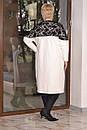 Платье миди в больших размерах из трикотажа плотного с вставками гипюра 10ba447, фото 4