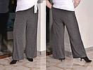 Ангоровые женские брюки клеш в больших размерах 10ba448, фото 3