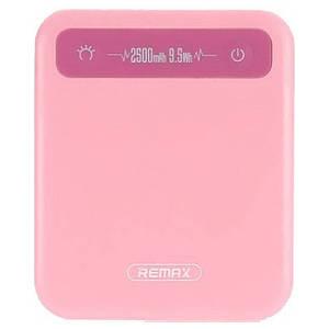 УМБ Remax  2500 mAh Розовый/Белый/Серый/Черный